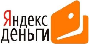 Kak-zavesti-elektronnyi-koshelek-Yandeks